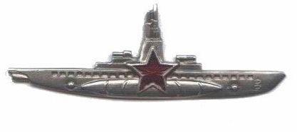 шерсть обозначения на рабочей одежде подводников нельзя допускать